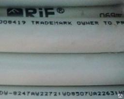 Труба металлопластиковая эконом класса (бесшовный RIF) P20-100
