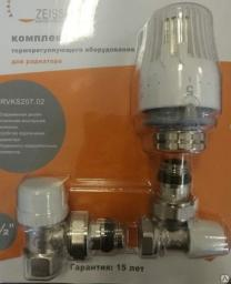 Термостатический комплект для радиатора (БЫСТРОГО МОНТАЖА) RVKS207.02