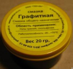 Смазка для газовых соединений графитная 20 грам