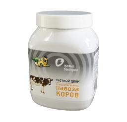 Скотный двор компостирование навоза коров 0,5кг