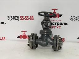 Вентиль трубопроводный 15б1п 40