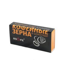 Кофе в шоколаде 20 гр. (1 упаковка)