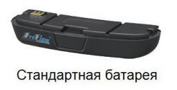Батарея TECMEN Li-Ion для PAPR стандартной емкости