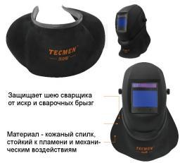 Защита шеи сварщика от брызг  TECMEN