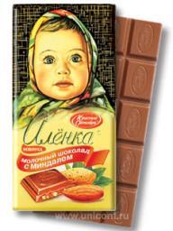 Шоколад  Аленка с дробленым миндалем (100г)