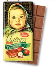 Шоколад Аленка с дробленым фундуком  (100г)