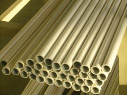 Трубы металлопластиковые PPR/AL/PERT ДД 20-63 мм