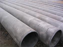 Бесшовная горяче- и холоднодеформированная труба из углеродистой и легированной стали
