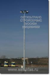 Мачты освещения. Осветительные установки 16, 20, 25 и 30 метров