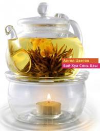 Натуральный коллекционный чай ZEN TEA