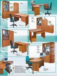 Мебель для офиса серия ОПТИМА