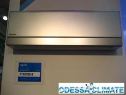 Кондиционеры DAIKIN купить в Одессе. DAIKIN FTXG25E/RXG25E,DAIKIN FTXG35E/RXG35E,DAIKIN CTXG50E/MXS-E