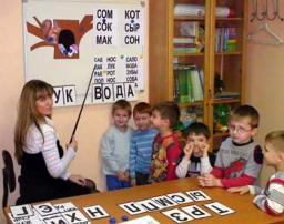 Эффективное обучение чтению детей