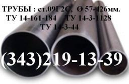 Трубы стальные бесшовные для нефтегазовой промышленности