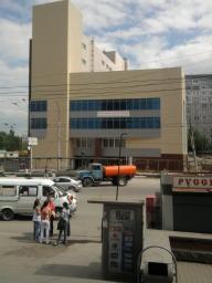 Центробувь Каталог В Новосибирске