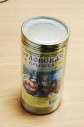 Крышка для консервирования «Золотая Росса» (алюминиевая)