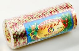Крышка для консервирования «Таламус» (полноцветная)