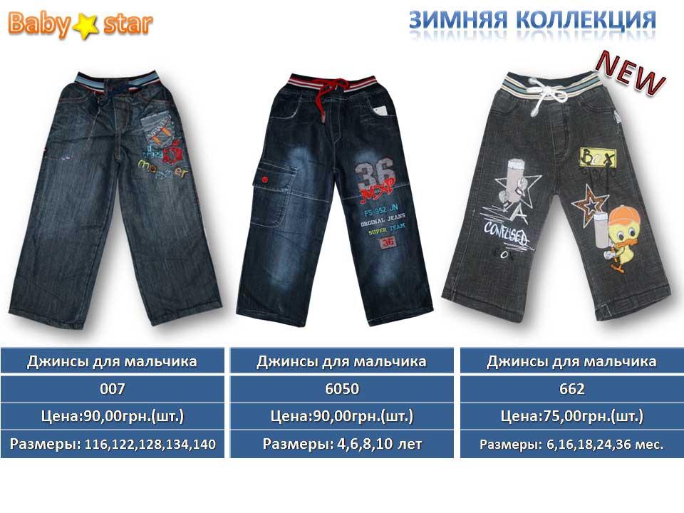 Купить Куртку Иваново
