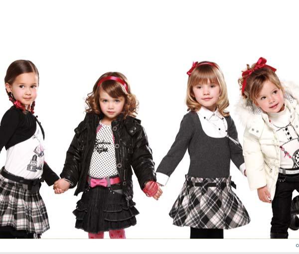 32884663 Модно в сезоне: Модная детская одежда оптом в Голицыно