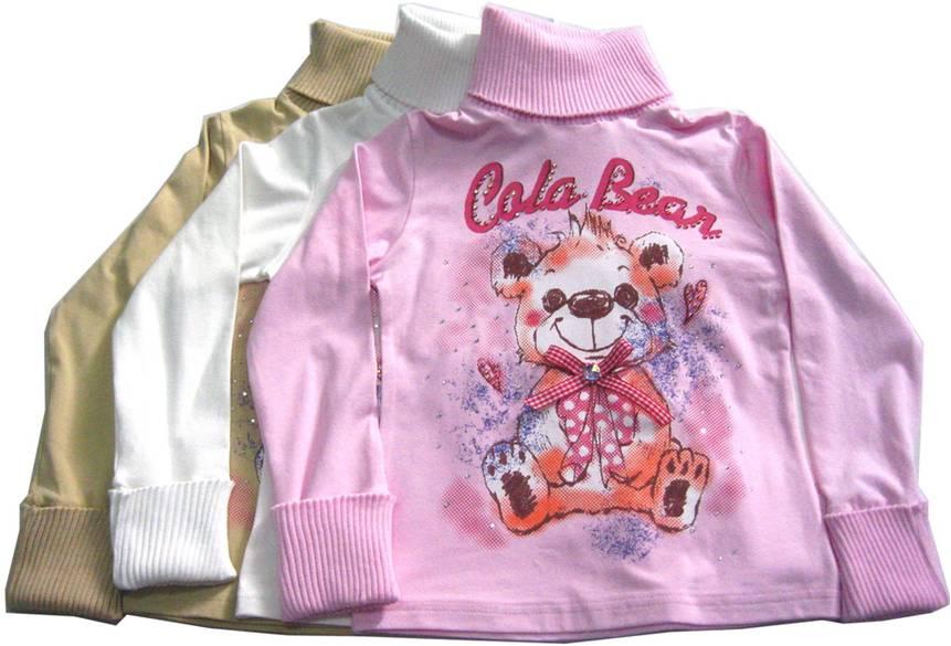 Купить Детскую Блузку В Новосибирске