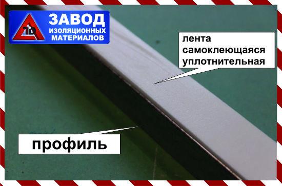 Материал для гаража кровельные