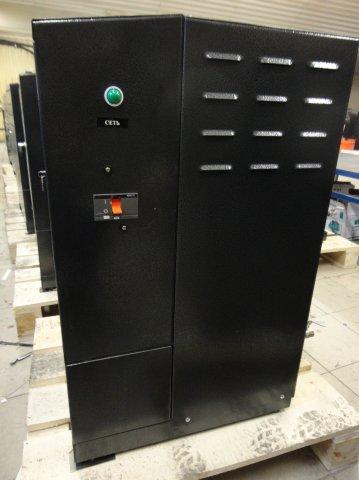 Парогенератор электрический электродный 50 кгчас ПЭЭ-50