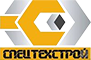 Логотип СпецТехСтрой ООО