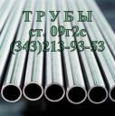 Труба газлифтная 426х22 09г2с ТУ 14-3-1128-2000