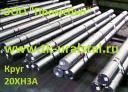 Круг 18 мм сталь 95Х18 серебрянка