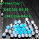 Шестигранник ГОСТ 2879-88 (горячекатаный шестигранник), от 11 до 75 мм. Шестигранник ГОСТ 8560-78 (калиброванный шестигранник), от 10 до 63 мм.
