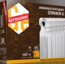 Радиаторы алюминевые Germanium 350, 500