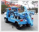 Продается эвакуатор с системой Under lift на базе KIA Bongo III