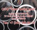Трубы нержавеющие Сталь 12Х18Н10Т, ГОСТ 9940-81, 9941-81