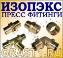 Комплекты заделки стыков труб ИЗОПЭКС ППУ.