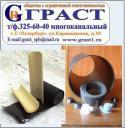 ТУМ муфты - Комплекты заделки стыков ППУ