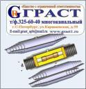 Муфта ТУМ универсальная - Комплекты заделки стыков ППУ