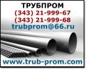 Труба газлифтная, сталь 09г2с, ТУ 14-3-1128-2000, ТУ 14-3р-1128-2007