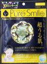 Pure Smile