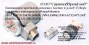 -Плита прямоугольная магнитная 7208-0003 (125х400) -15000 руб.с НДС.