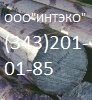 круг ст 38Х2МЮА ф280,270,260,250,240,230,220,210,200,190,180,170,160,150,140,130,120,110,100,90,80,70,60,50,40