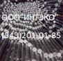 Круг калиброванный сталь 40Х ГОСТ 7417-75