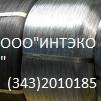 проволока стальная пружинная ГОСТ 9389-75 сталь ст.60, ст.65, от 0,3 до 8 мм