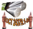 Болт фундаментный ГОСТ 24379,1-80 тип 1.2. М48х1800, марка стали: 3, 3пс, 3сп, 10, 20, 35, 35Х, 40, 45, 40Х, 09Г2С