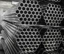 carbon steel pipes, stainless steel tubes