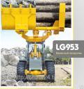 Погрузчик фронтальный SDLG LG 953 L