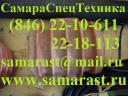 Корпус насоса КО-503 0214101
