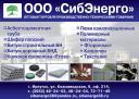 Еврокуб ёмкость кубовая пластиковая в обрешотке 1000 б/у