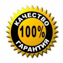РЕМОНТ ХОЛОДИЛЬНИКОВ 98-75-75 СРОЧНО НА ДОМУ В ВОЛГОГРАДЕ