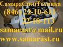 Гидрораспределитель 1РМР10.573 (ВМР10.573)