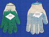 Перчатки махровые по низким ценам!
